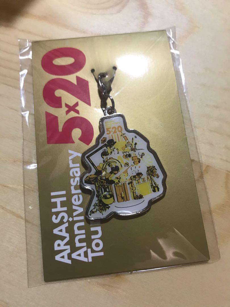 Arashi 嵐 第二彈黃蛋糕換其他色/第三彈任何色