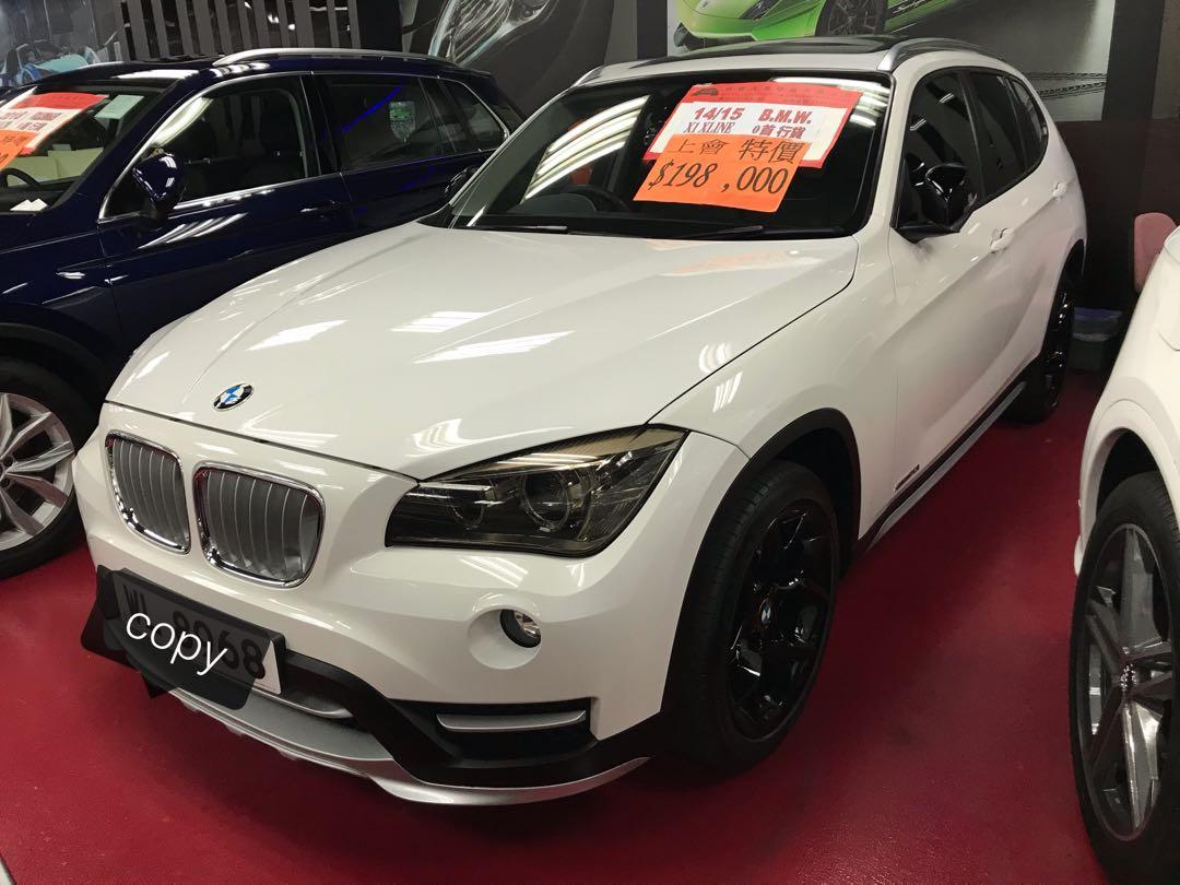 BMW X1 sDrive20A 2014