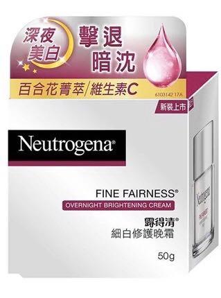 Neutrogena 露得清 細白修護晚霜50g
