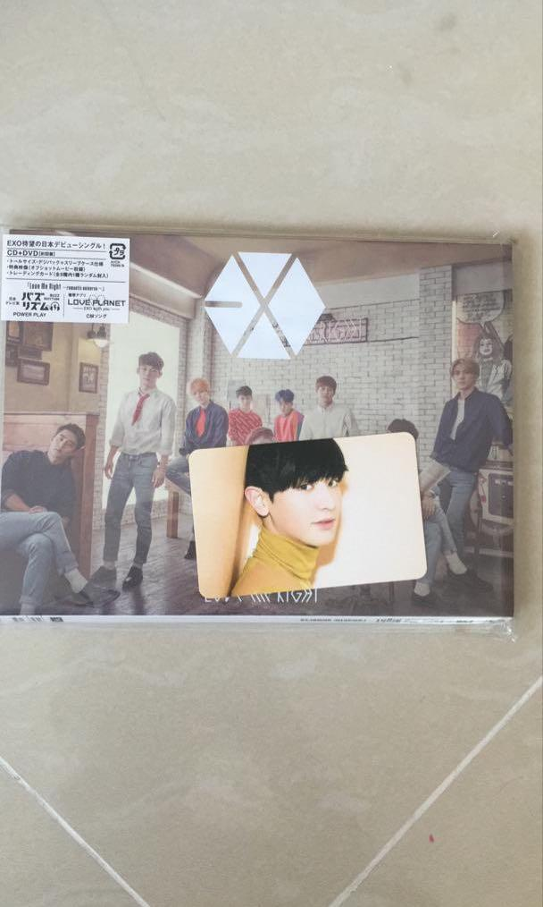 WTS EXO Love me right japanese limited ver. CD + DVD with chanyeol photocard