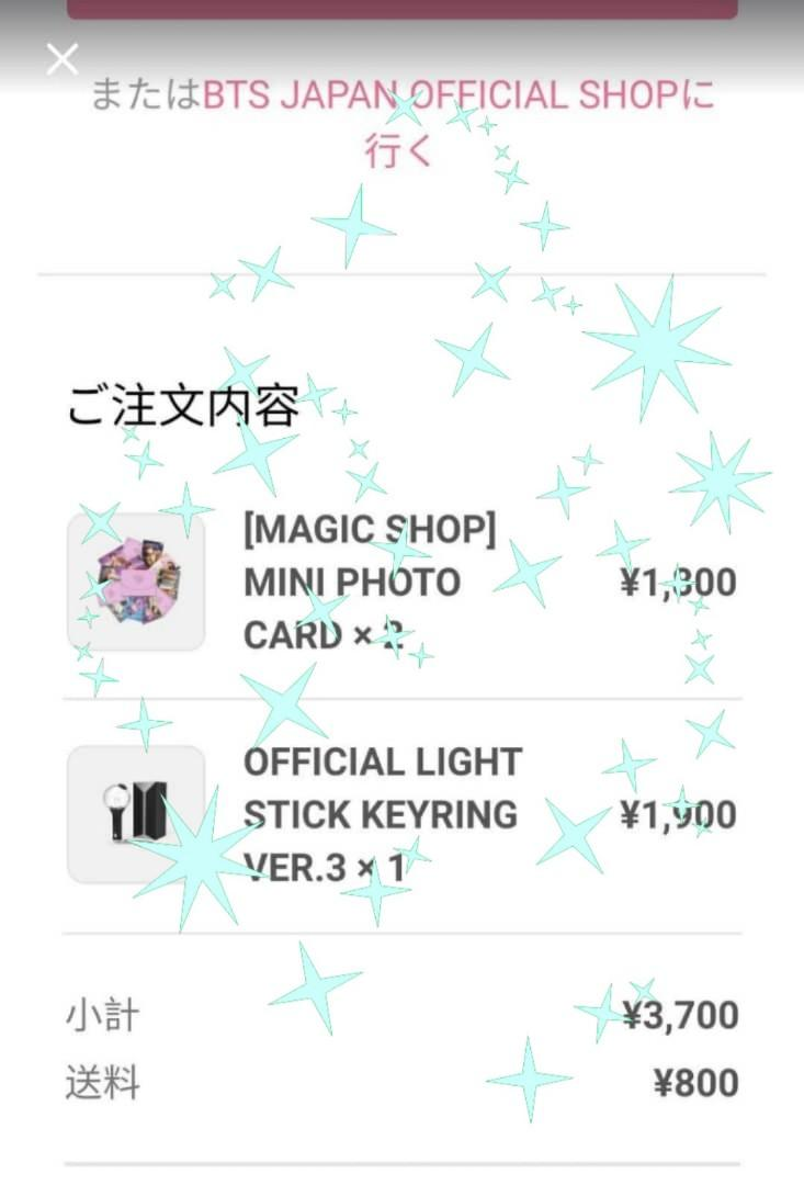 [WTS/INCOMING READYSTOCK] BTS 5TH MUSTER/SY FINAL OFFICIAL MERCHS