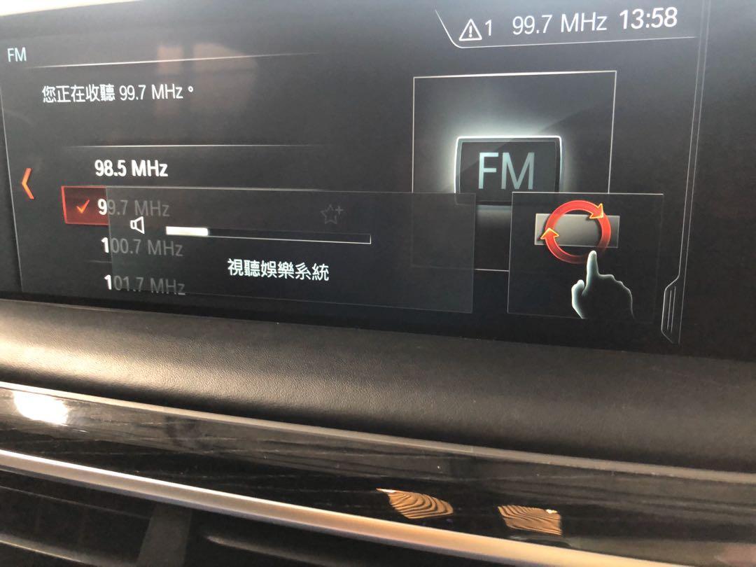 740正M版#出清2019