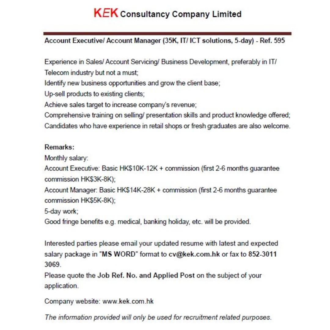 Account Executive/ Account Manager (35K, IT/ ICT) - Ref. 595