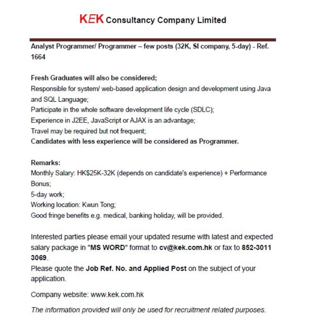 Analyst Programmer/ Programmer (32K, SI company) - Ref. 1664