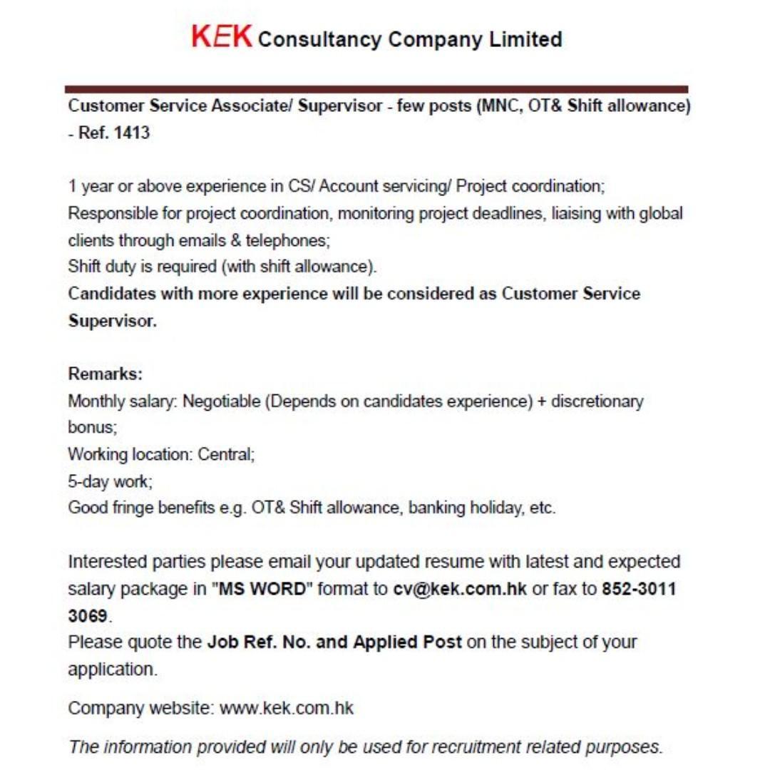 Customer Service Associate/ Supervisor (MNC) - Ref. 1413