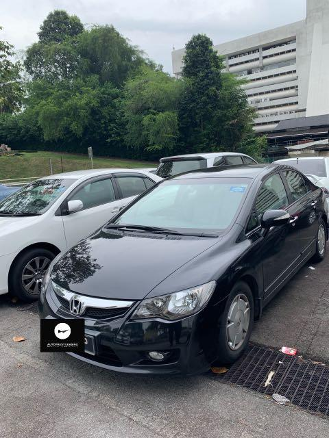 Honda civic hybrid 1.3