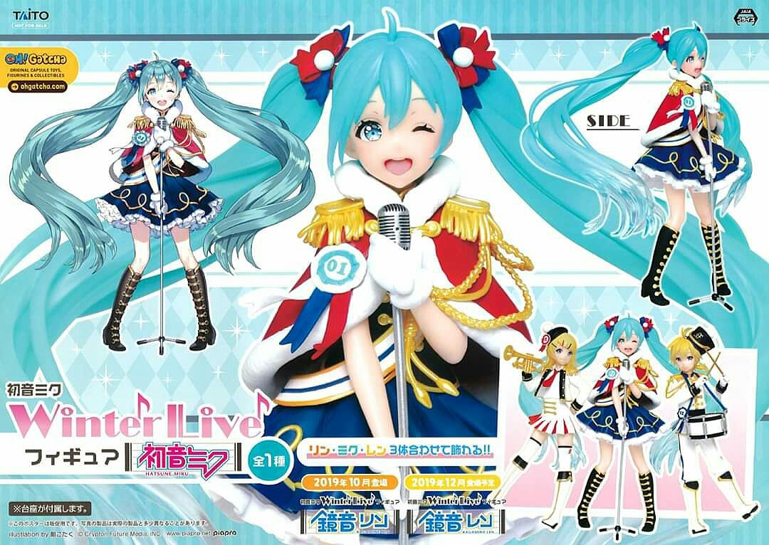 [INFO] December 2019 New Arrival Taito & Megahouse Figures, Desktop Army @ Oh! Gatcha