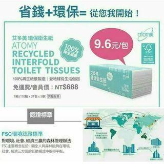 👑可溶水環保衛生紙,政府機關都使用!每箱$690宅配免運費!