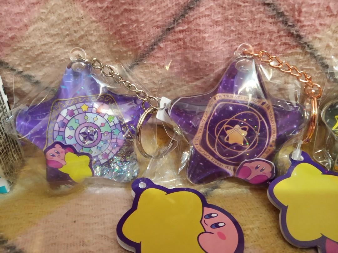 ($180 套不散) Kirby 星之卡比識郁閃粉鎖匙扣 keyring holder