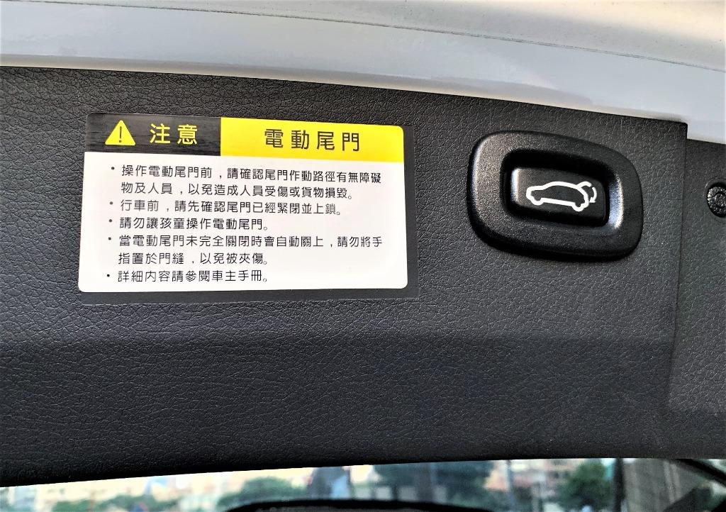 2015 U7頂規旗艦版滿配 免頭款全額貸 FB搜尋: 阿億嚴選 好車至上 非M7、WISH、馬5、CRV、HRV、U6