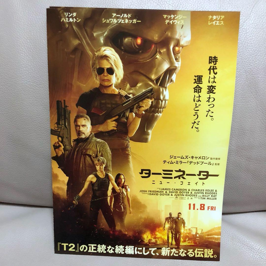 2019最新! 電影「未來戰士: 黑暗命運 / Terminator: Dark Fate」日本宣傳DM