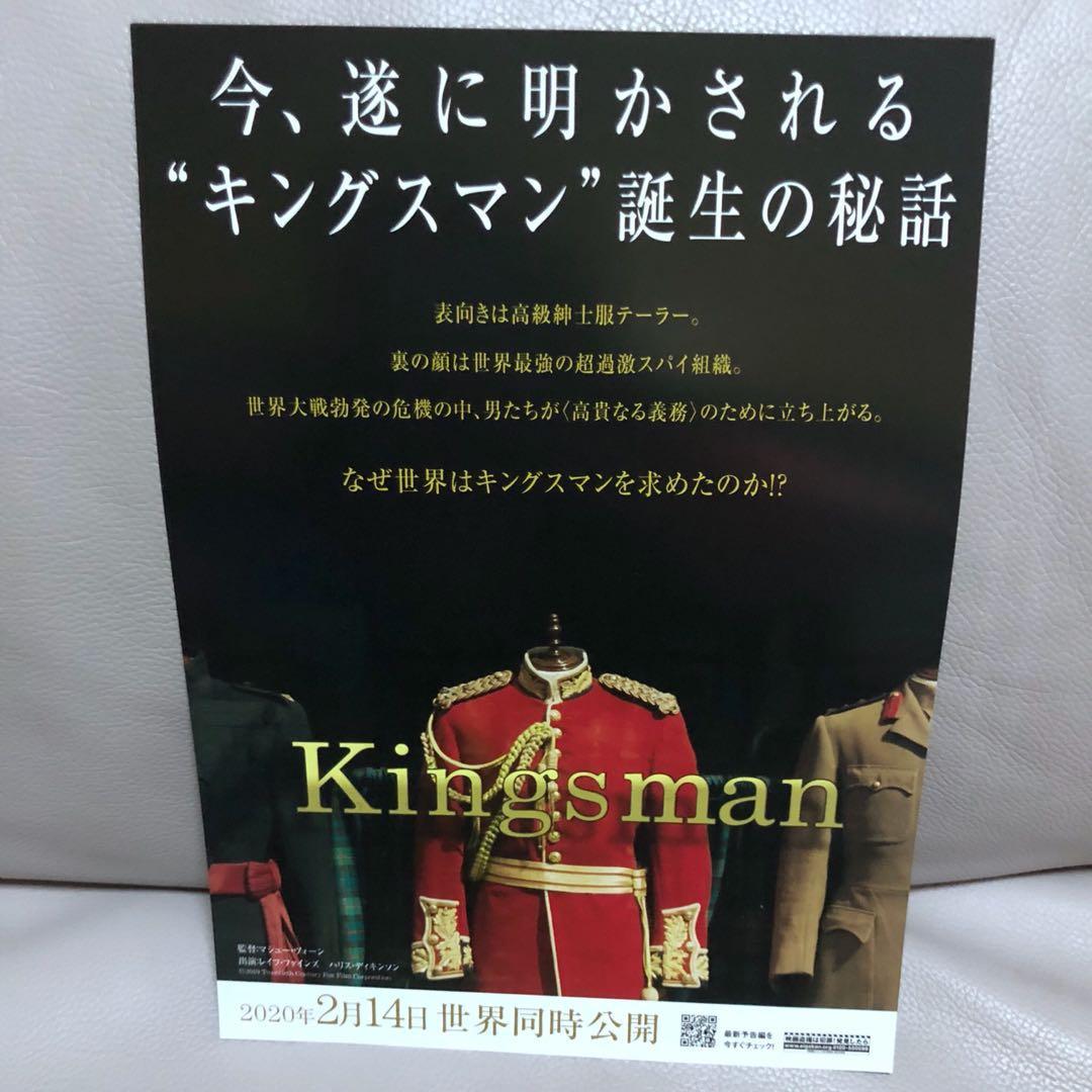 2019最新!  電影「皇家特工:第一任務 / King's Man」日本宣傳DM