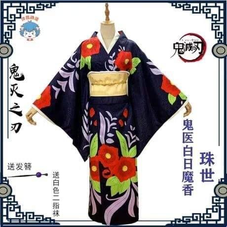 💐LADY TAMAYO COSPLAY KIMONO KIMETSU NO YAIBA ANIME DEMON SLAYER COSTUME WOMEN FASHION💐