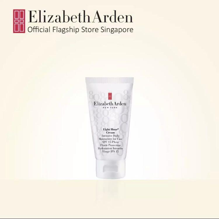P.O. New in Box Elizabeth Arden Eight Hour Cream Intensive Daily Moisturizer for Face SPF 15 PA++ 50ml