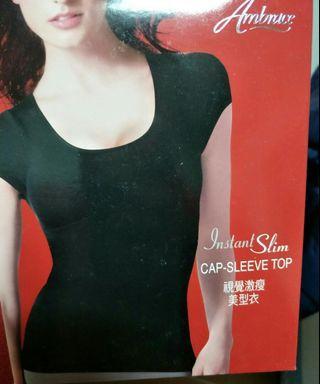視覺激瘦美型衣 #出清2019