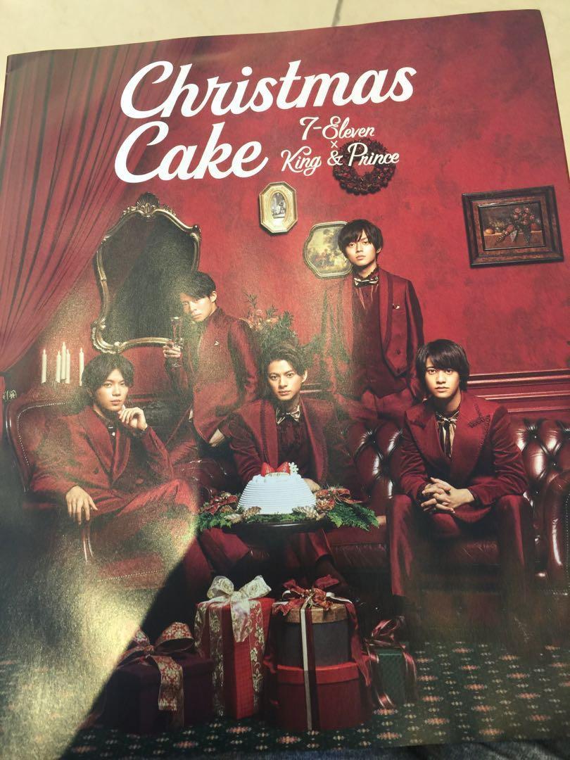 「包本地平郵」7-11 X King & Prince 聖誕蛋糕宣傳小冊子