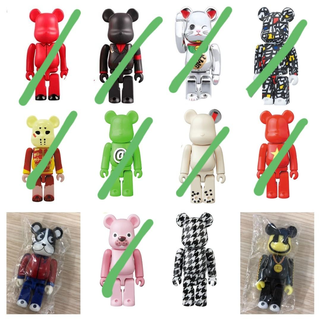 Assorted Be@rbrick Spree 2