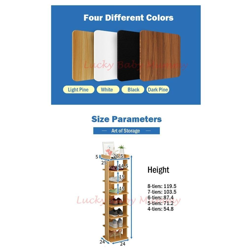 Corridoor 6/7 tier Shoe Rack