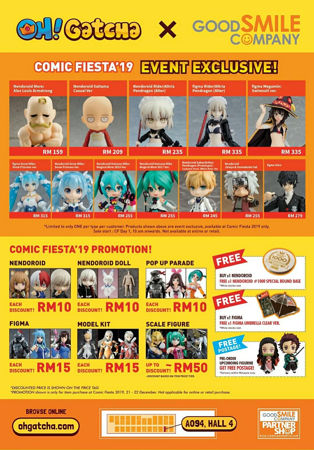 [INFO] Good Smile Company Event Exclusive Merchandise @ Comic Fiesta 2019