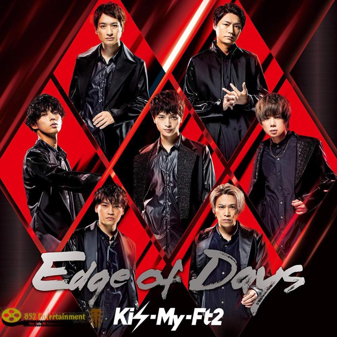 KIS-MY-FT2 Edge of Days CD+DVD (3區) TYPE B (TW) 2019 (包郵)