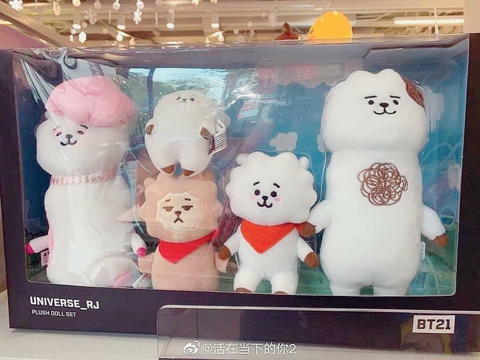 (PO) Official BTS BT21 Universe Doll Series (RJ Edition)