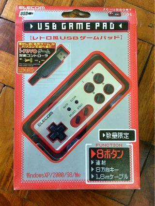 USB Game Pro