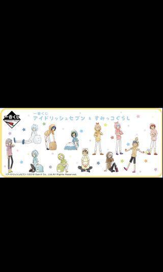 Idolish7 Sumikko Gurashi collab kuji
