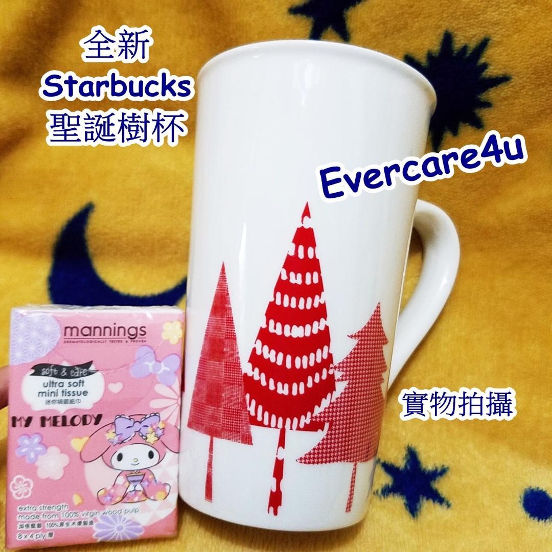 💕 全新 Starbucks 星巴克 水杯 聖誕樹杯 聖誕樹 星星 Mug 聖誕禮物 新年禮物