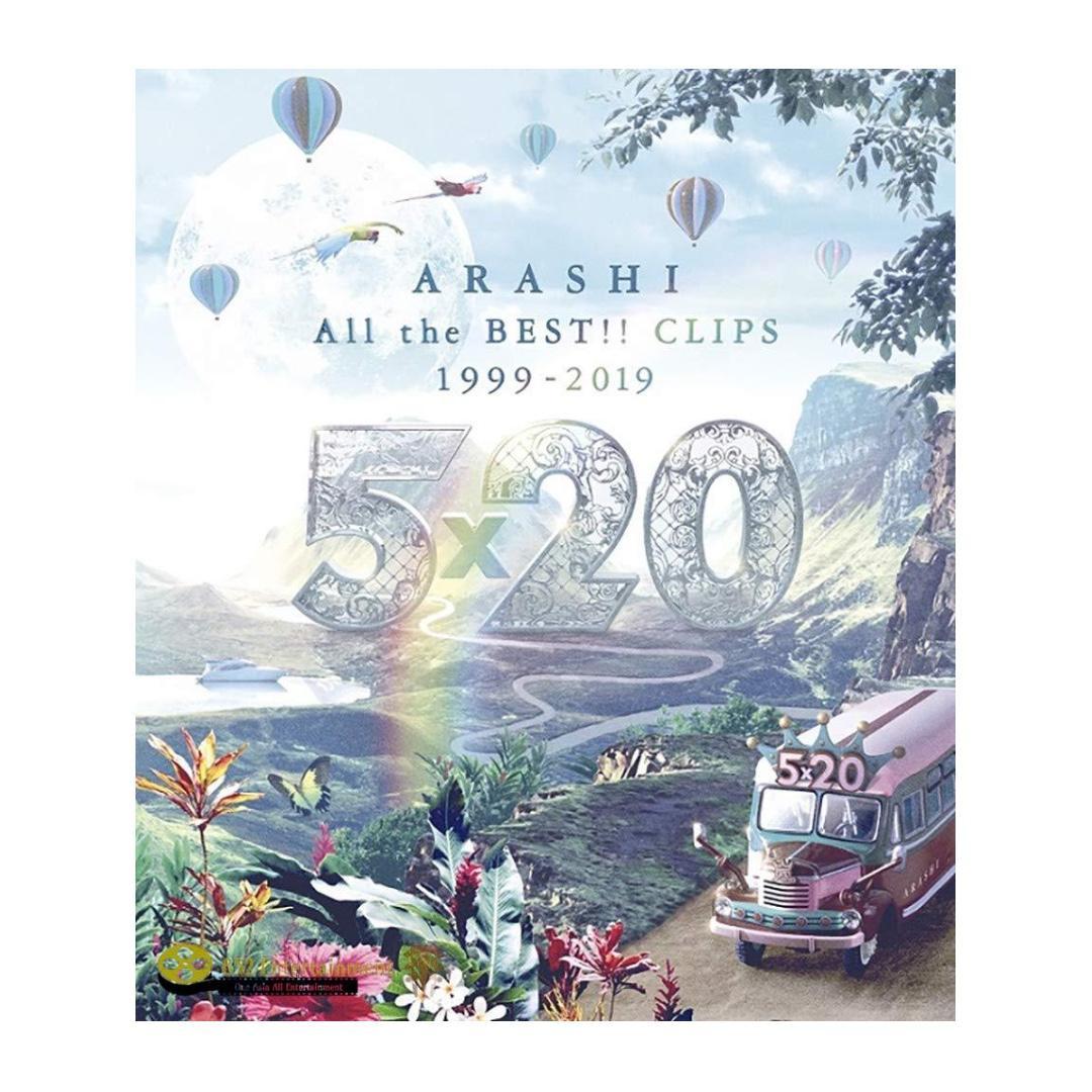 ARASHI 嵐 5×20 All the BEST!! CLIPS 1999-2019 (普通版) 2DVD (3區) (TW) 2019 (包郵)