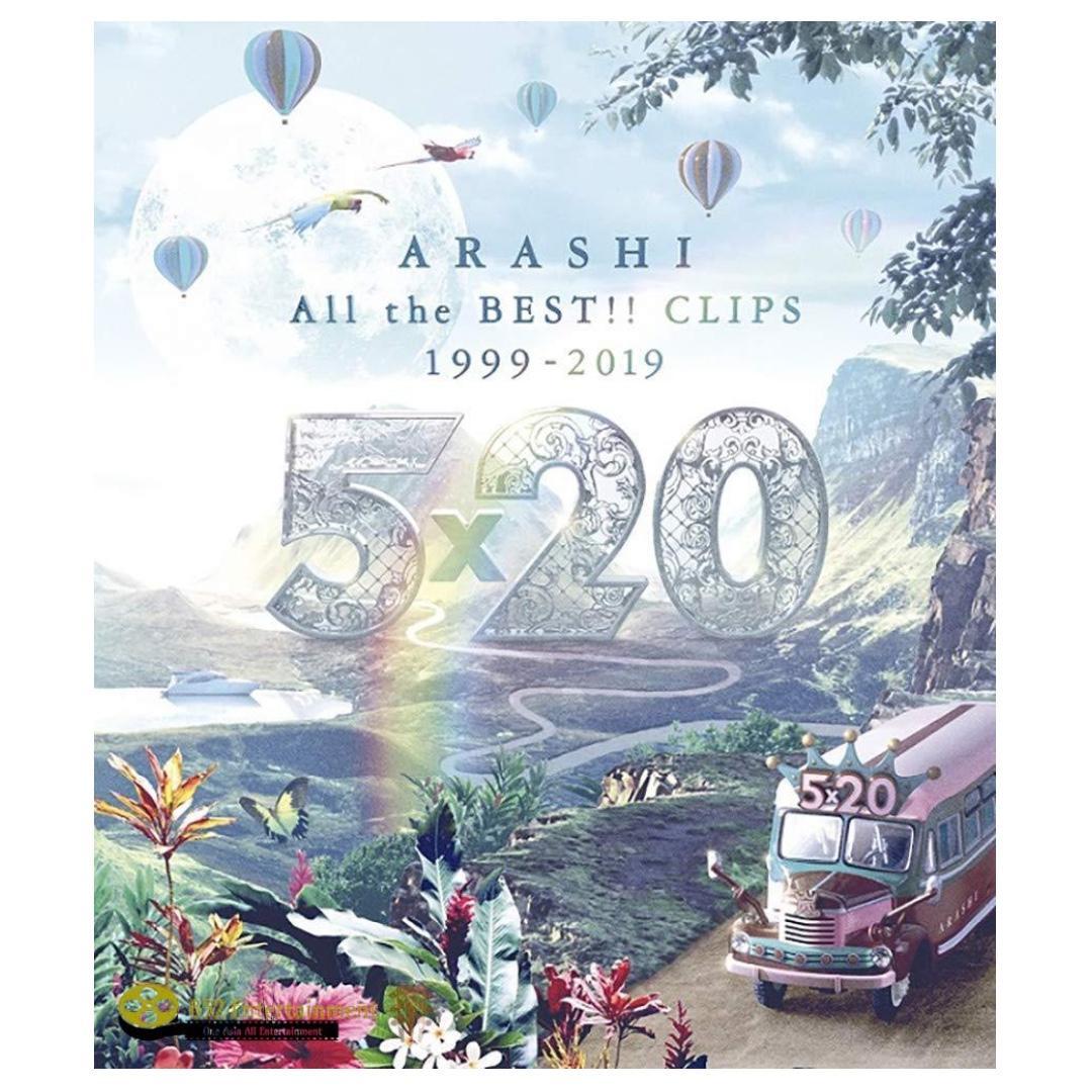 ARASHI 嵐 5×20 All the BEST!! CLIPS 1999-2019 (普通版) Bluray (A區) (TW) 2019 (包郵)
