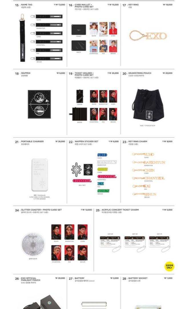 [pre order] EXO Exploration dot official merchandise