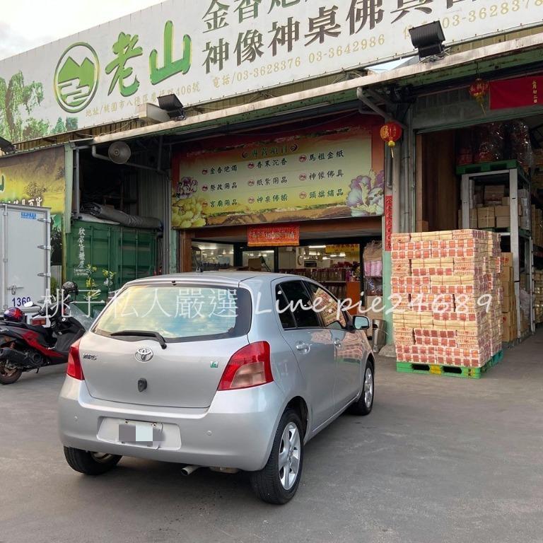 2009年 Yaris 1.5 銀 / 省油省稅 好開好停 保養便宜👍