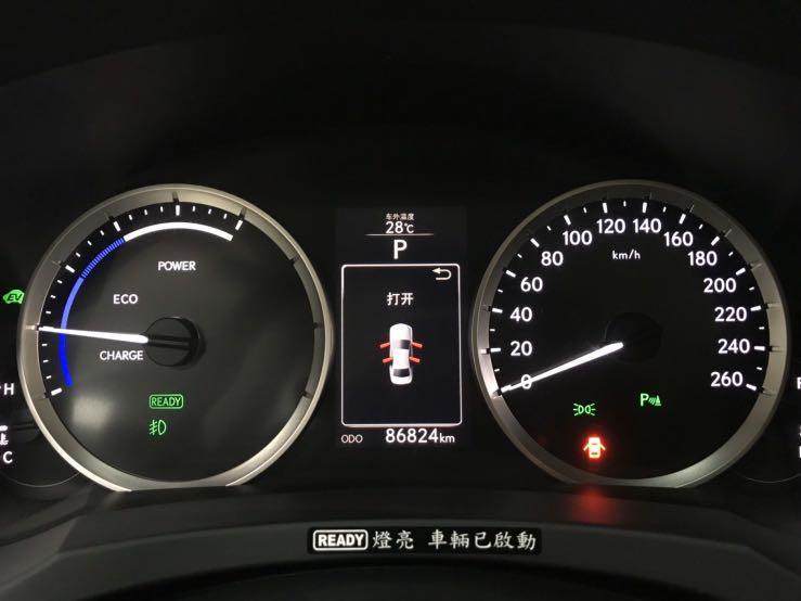 #IS300h 凌志 2014年 實跑8萬