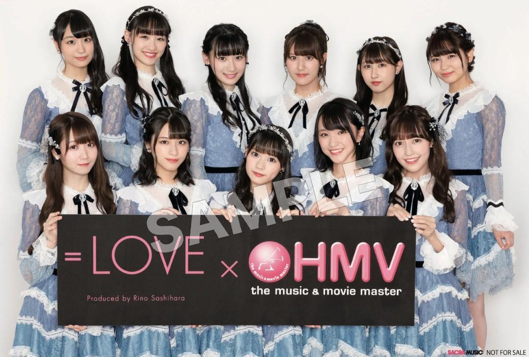 [OFFICIAL] 9pcs SET =LOVE(イコールラブ) 6th Single [Zuruiyo Zuruine]  HMV Limited Benefits Postcards