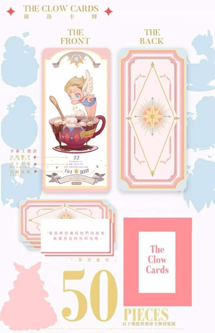 🌘SAKURA CARDCAPTOR ANIME THE CLOW BOOK CARD SET- 50 TAROT CARDS+A KEYCHAIN (6 SETS AVAILABLE)🌘
