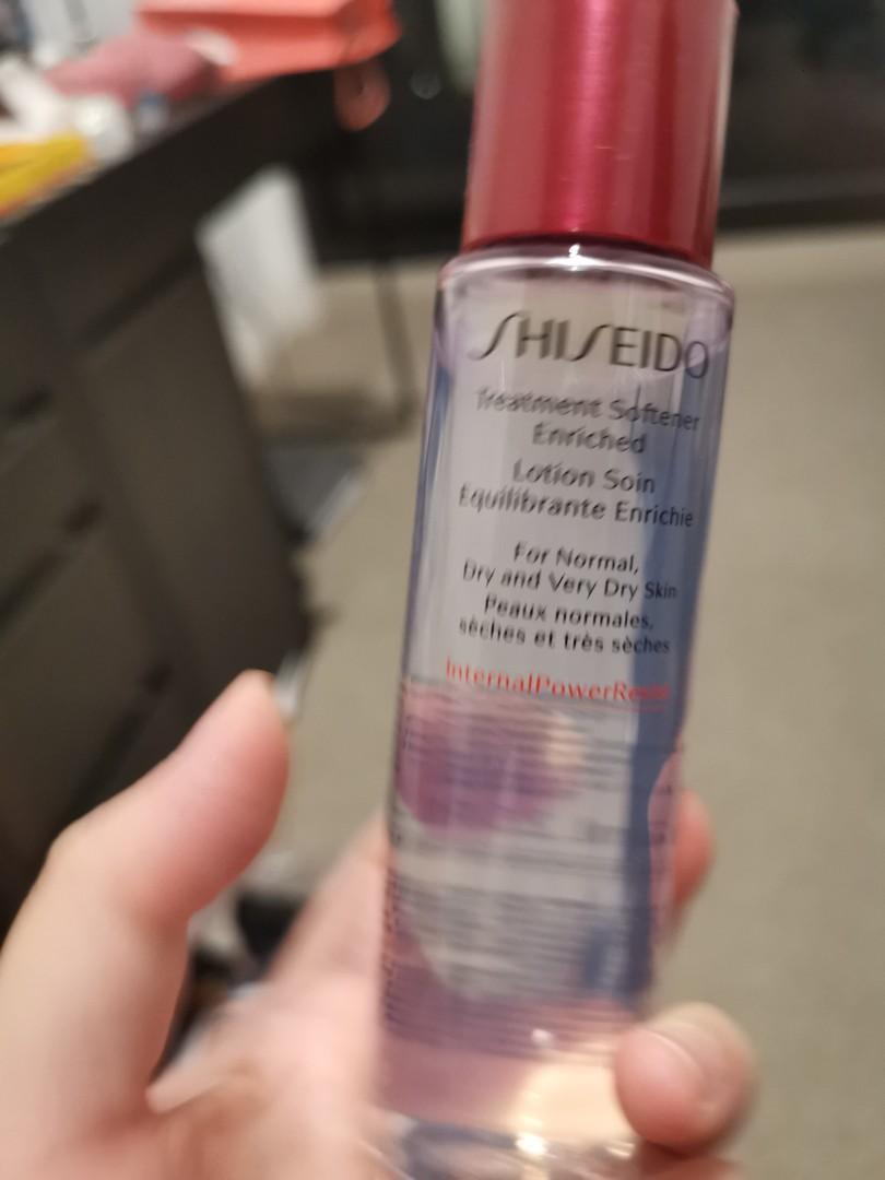 Shiseido treatment softener for Normal skin type 75ml