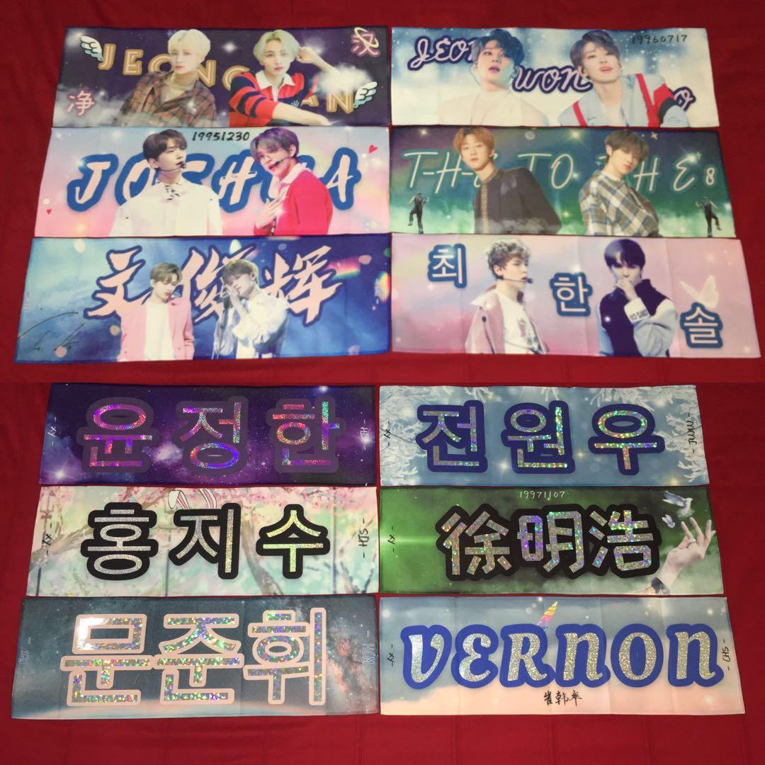 [WTS]kpop seventeen hologram slogan set ode to you merchandise
