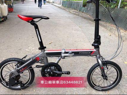 摺疊單車2019最新款 TRINX  WarWolf 2.0  16吋 7速 V剎 鋁合金 摺合單車 bicycle