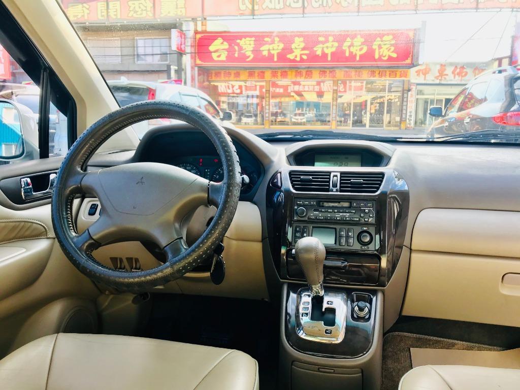 2004 Mitsubishi Savrin  2.0  台灣經典不敗幸福力💗