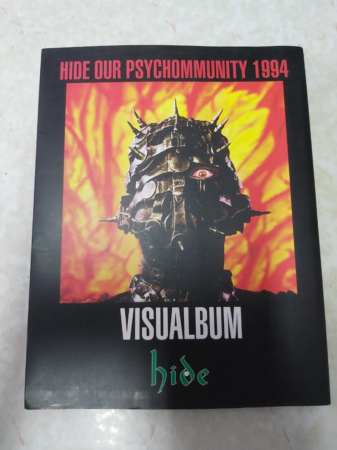 hide  VISUALBUM (HIDE OUR PSYCHOMMUNITY 1994)