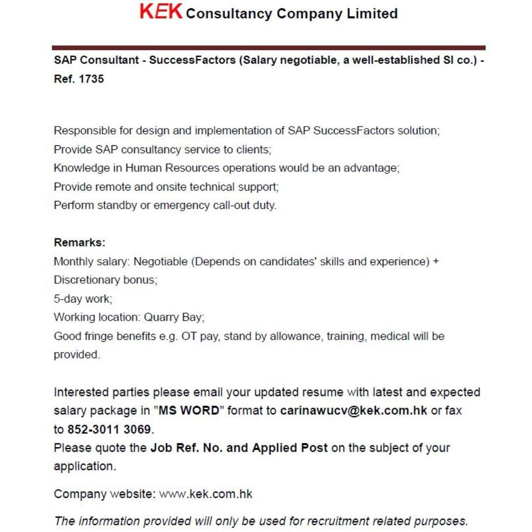 SAP Consultant - SuccessFactors - Ref. 1735