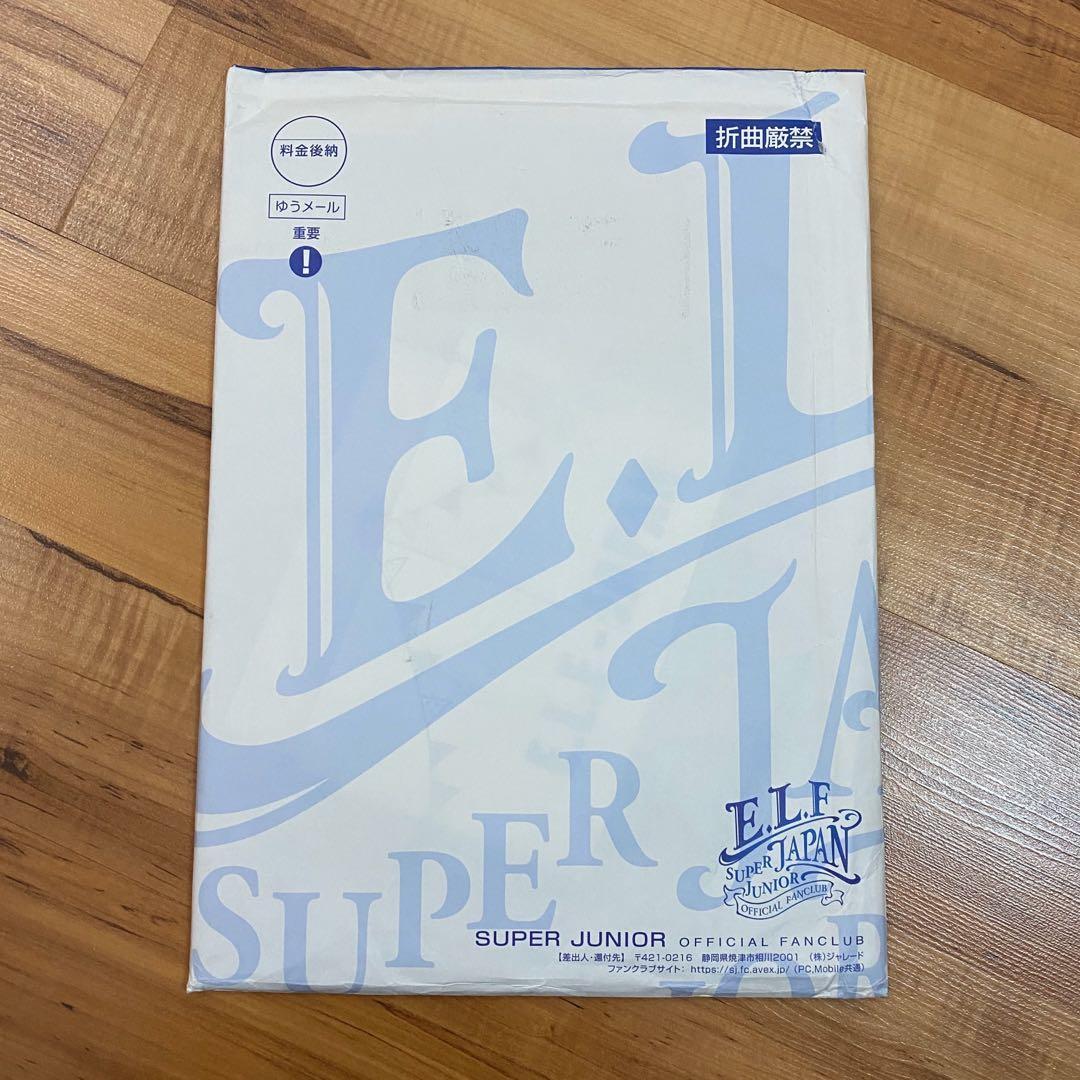Super Junior - ELF Japan officialFan Club Magazine
