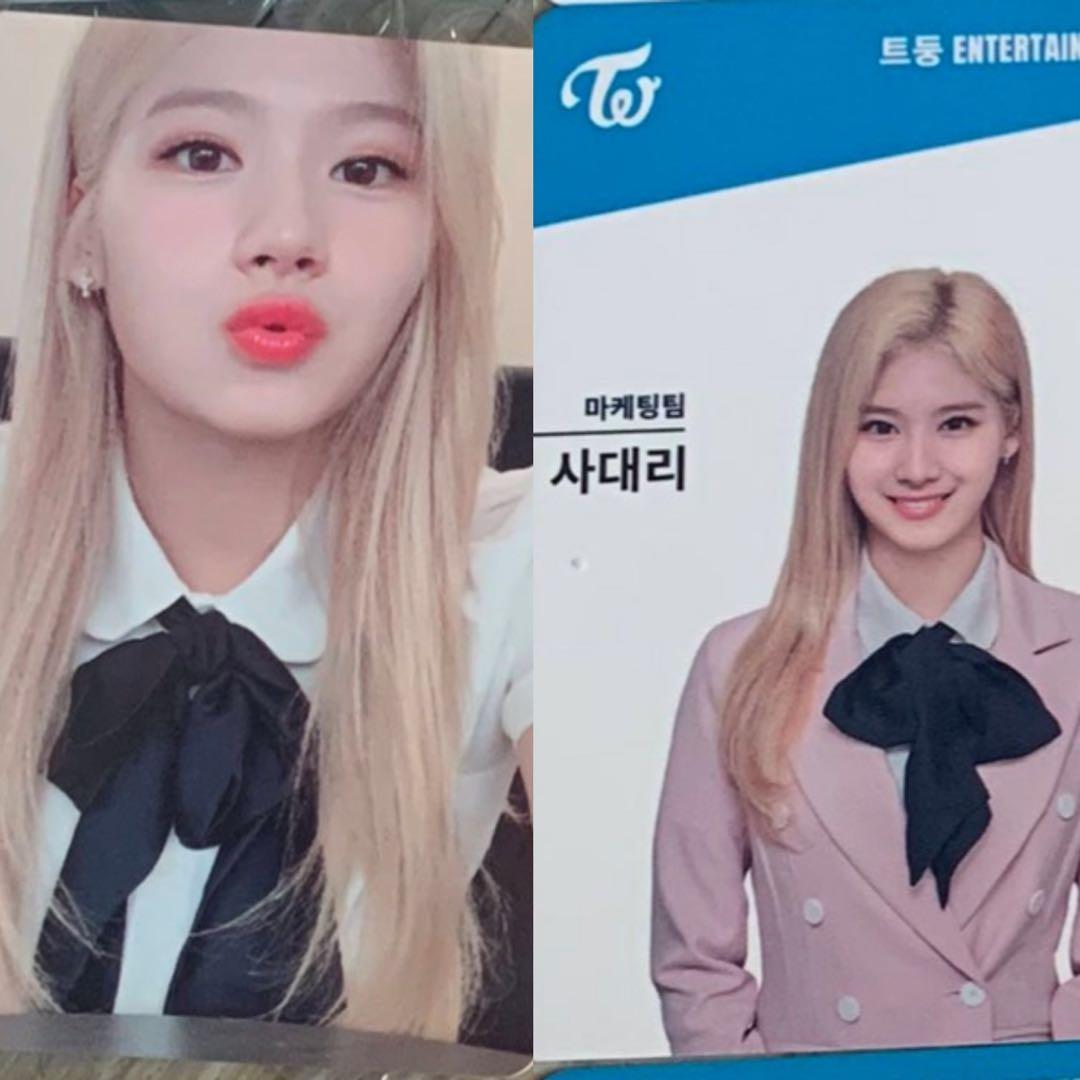 WTB TWICE ONCE 3rd Generation Fanclub Sana photocard