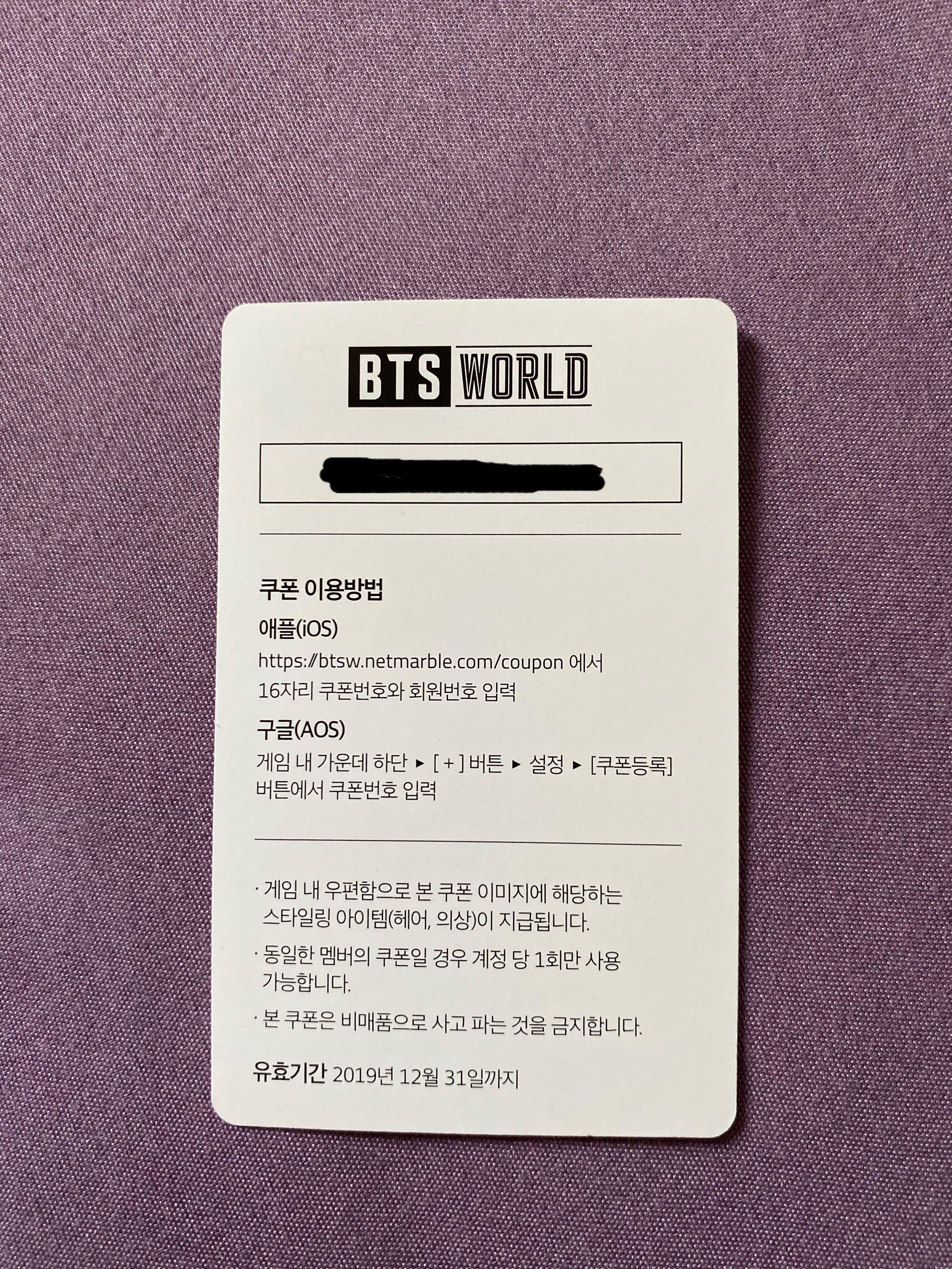 [WTS]BTS WORLD OST ALBUM JIMIN GAME COUPON UNSCANNED