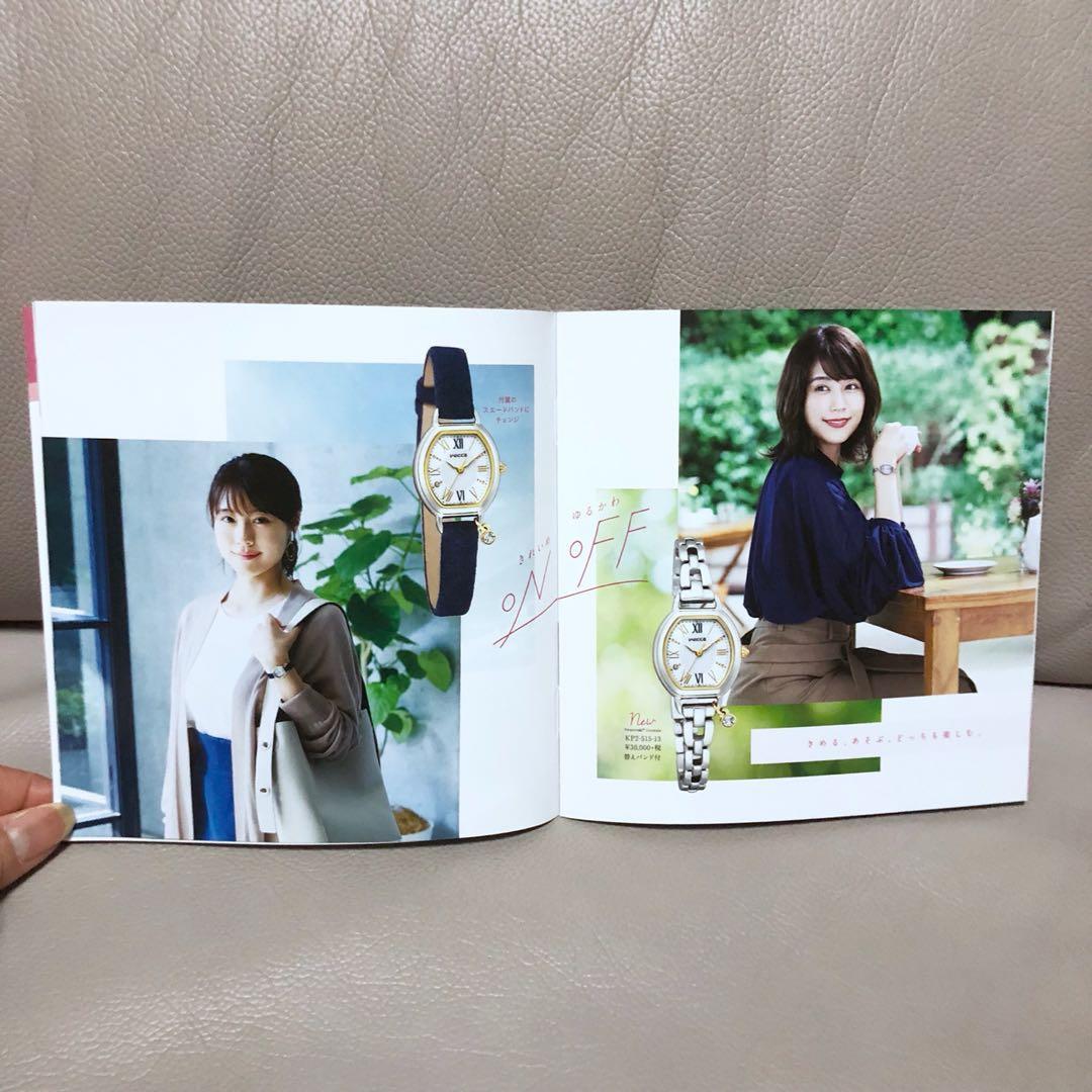 2019最新!有村架純 Wicca 手錶 日本宣傳DM booklet