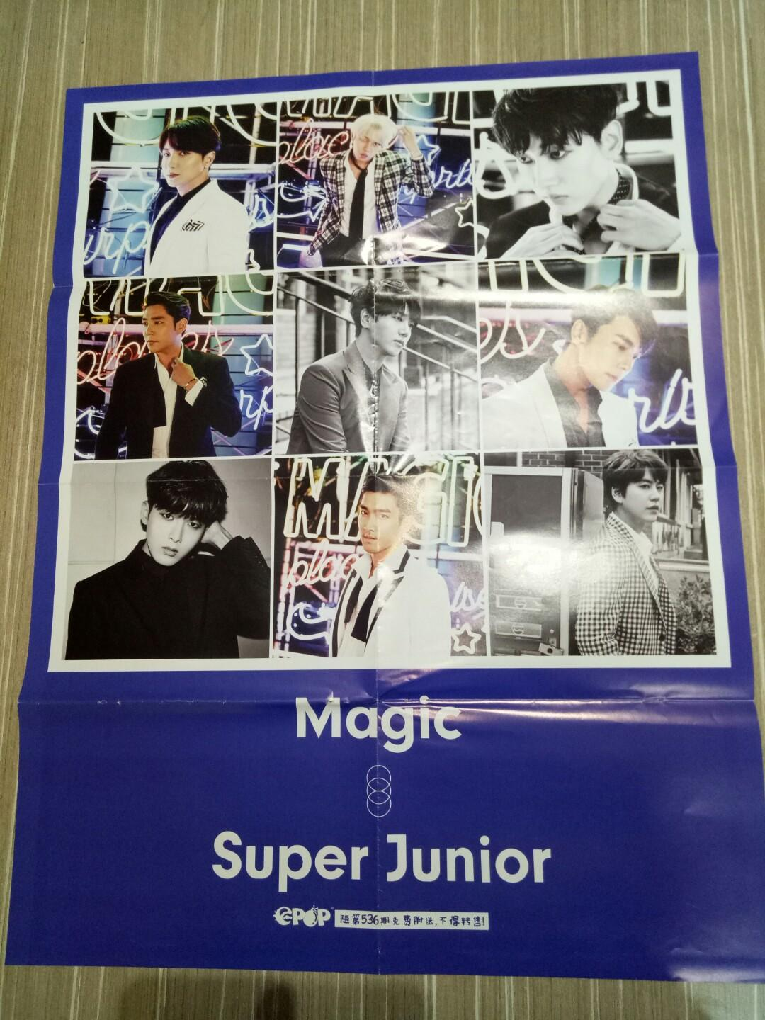 BTOB <I Mean> / SUPER JUNIOR <MAGIC> double page poster
