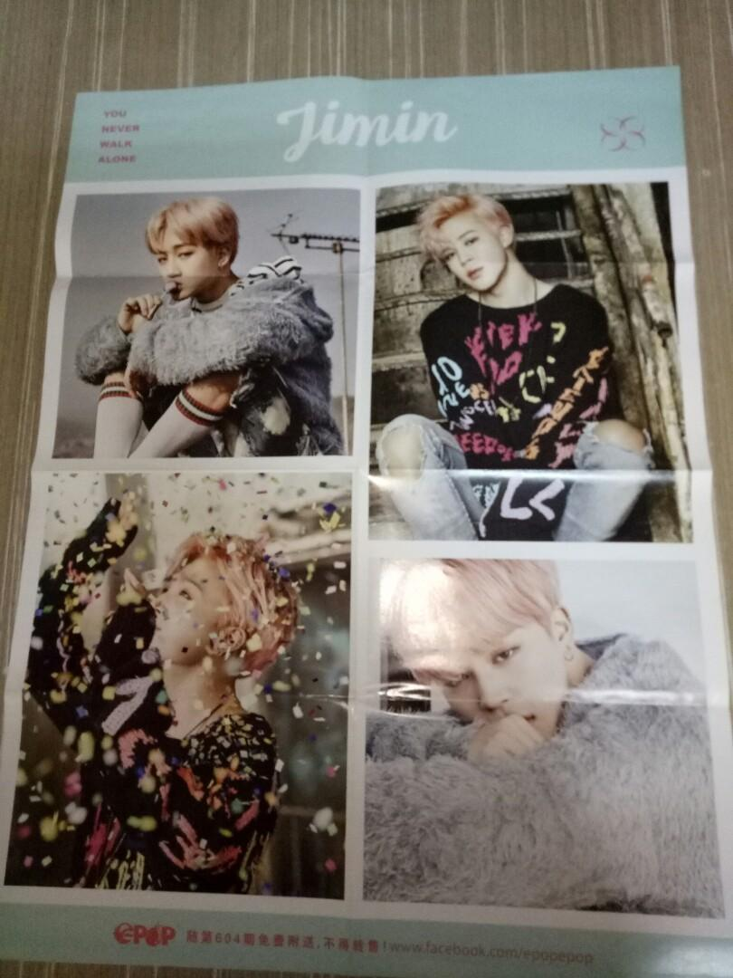 BTS JIMIN / J-HOPE <YOU NEVER WALK ALONE> double page poster