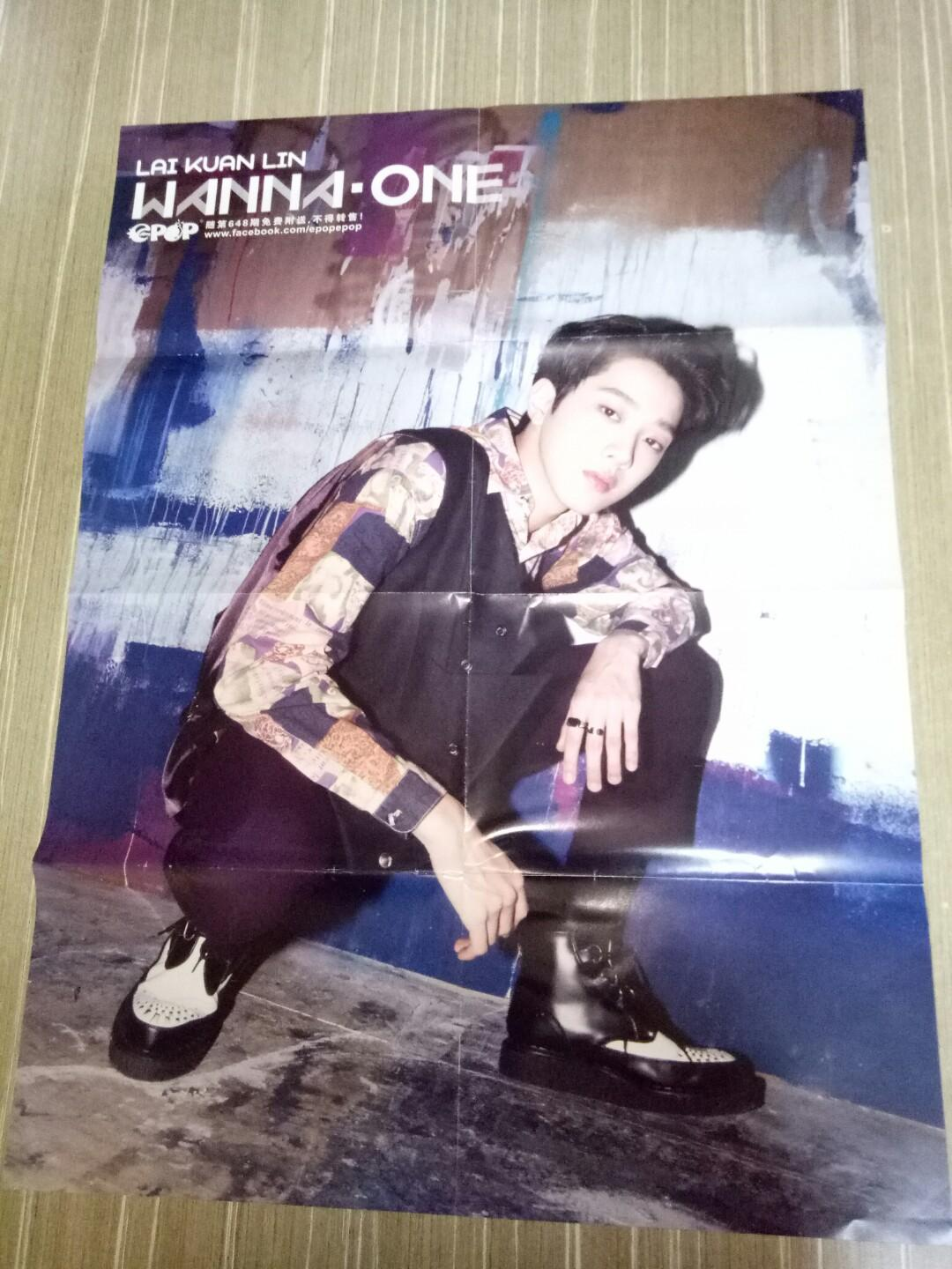 EXO SUHO <UNIVERSE> / WANNA ONE 赖冠霖Lai Kuanlin double page poster