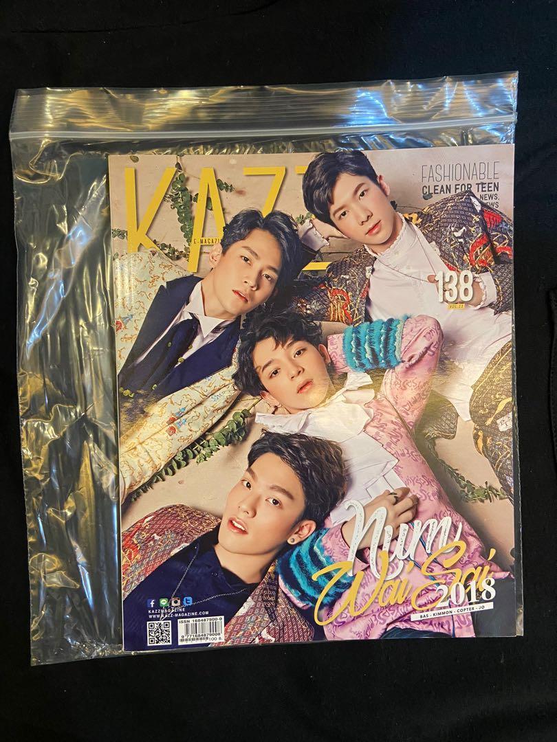 KAZZ Thai Magazine Vol. 12 No. 138 (Bas-Kimmon-Copter-Jo & Preaw-Meimei-Nam-Aim-Cherreen)
