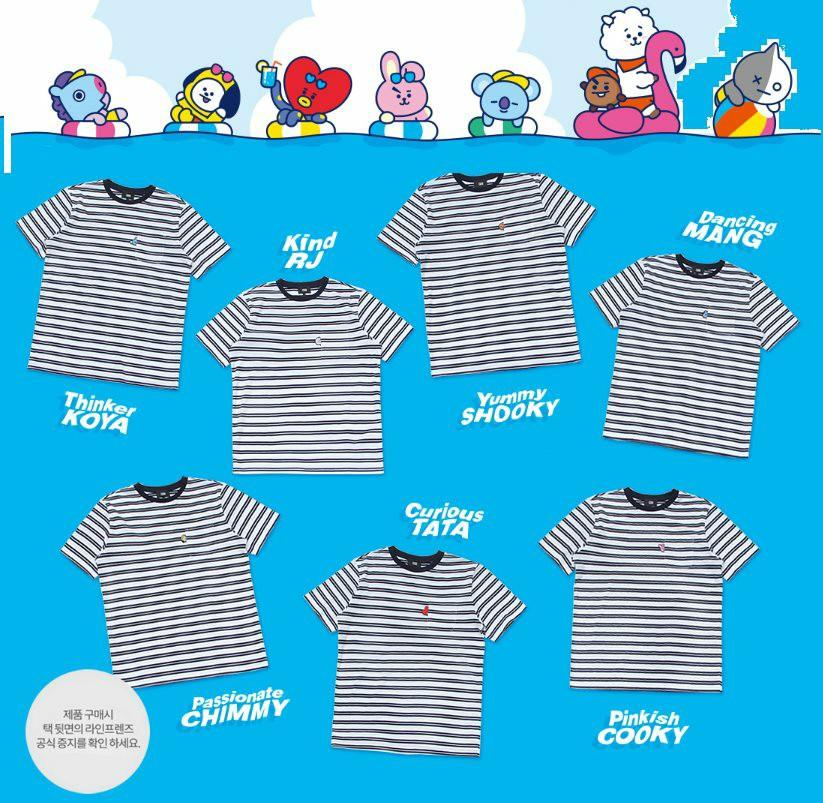 (PO) Official BTS BT21 x Hunt Innerwear Striped Pattern T-Shirt (Blue)